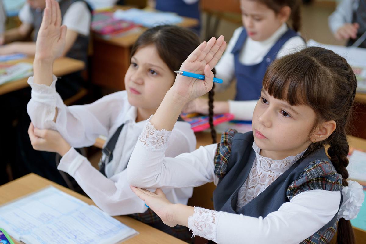 Начальные классы. Перекличка родителей 1-4 класс.