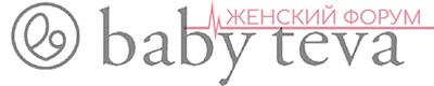 Женский форум, форум для беременных, форум для мам, форум о детях